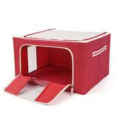 ♚MY COLOR♚點點折疊鋼架儲物收納箱 66公升 收納盒 衣物 棉被 置物箱 居家收納 造型收納箱 【Z81】