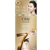 歐蕾OLAY多元修護粉嫩氣色霜50g【愛買】