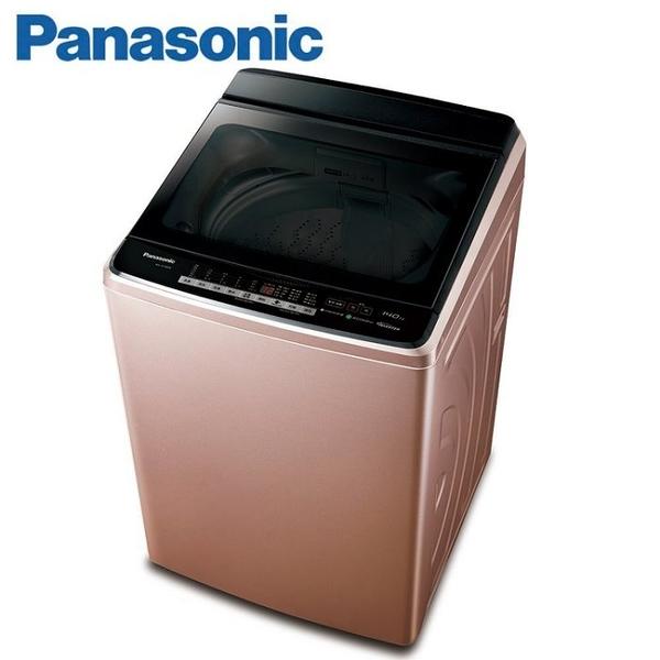 *~新家電館~*【Panasonic 國際牌 NA-V110EB-PN】 玫瑰金 11公斤直立式變頻洗衣機實體店面