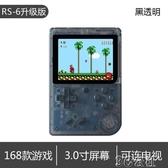 酷孩迷你FC懷舊兒童游戲機俄羅斯方塊PSP掌上gameboy掌機88FC經典掌上口袋妖怪GBA3c公社