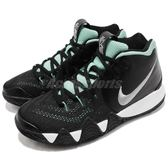 Nike Kyrie 4 GS Tiffany 黑 綠 蒂芬妮 籃球鞋 女鞋 大童鞋【PUMP306】 AA2897-390