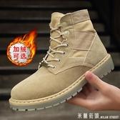 馬丁靴男冬季加絨棉鞋中幫男士雪地靴沙漠軍靴英倫風高幫工裝靴子
