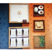 [9玉山最低網] 吉室商行 牛軋米餅 金典系列禮盒 原味+三星蔥+鹹蛋黃