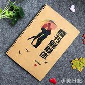 字帖學生女生可愛漂亮文藝小清新字體繁體練字 aj10040『小美日記』