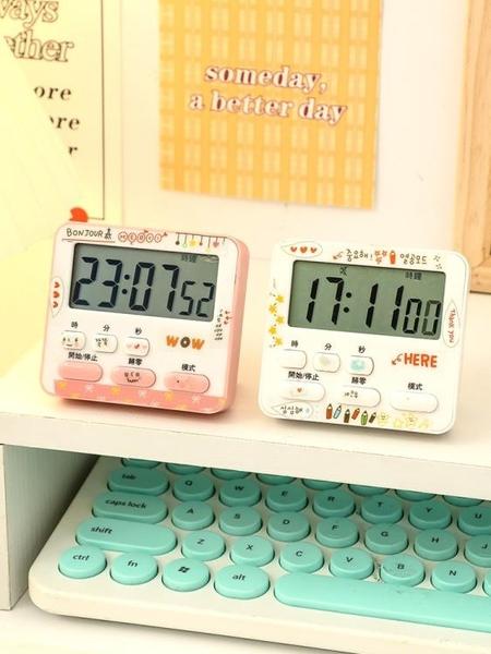 可愛學生用桌面小鬧鐘起床神器2020新款時鐘ins小型電子鐘表女孩 果果輕時尚