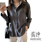 EASON SHOP(GW4372)韓版純色慵懶風單口袋前排釦薄款前短後長開衫長袖襯衫女上衣服落肩內搭衫閨蜜裝