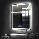 浴室鏡壁掛led化妝鏡高清智慧防霧衛浴鏡子帶燈無框衛生間鏡子【全店五折】