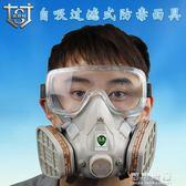 防毒面具防塵肺甲醛油煙毒氣苯噴漆防護化工業打農藥口罩活性炭 可可鞋櫃