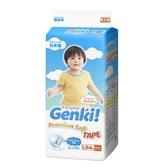 王子Genki - 元氣超柔紙尿褲/尿布 L 54片 4包/箱