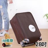 ❖限今日-超取299免運❖28吋 行李箱防塵套 託運保護套 拉桿箱套 登機 旅【F0187】