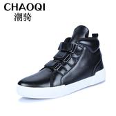 休閒男鞋運動男士高筒韓版潮流嘻哈高邦板鞋紅色潮鞋馬丁男靴