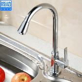 單冷廚房龍頭洗菜盆水槽水龍頭萬向水龍頭全銅接口面盆水龍頭【快速出貨】