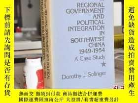 二手書博民逛書店1977年,英文原版,Regional罕見Government