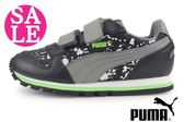 PUMA 男童鞋 黑白潑墨 輕量 慢跑運動鞋 I9587#黑色◆OSOME奧森童鞋/小朋友