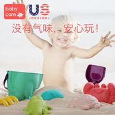 洗澡玩具babycare兒童沙灘玩具套裝玩沙子決明子挖沙鏟子工具寶寶戲水洗澡【快速出貨八五折】
