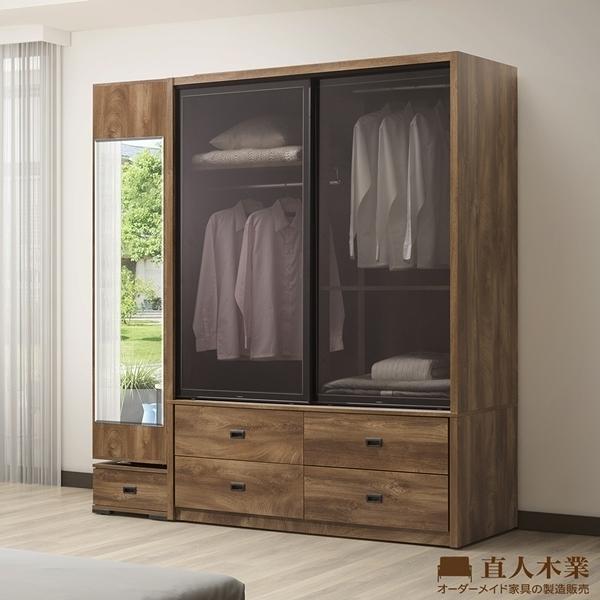 日本直人木業- OAK 橡木195CM系統衣櫃(150公分滑門櫃加旋轉鏡櫃210公分高60公分深)