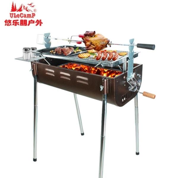大號燒烤爐 戶外便攜全套家用5人以上加厚木炭bbq工具木炭燒烤架NMS 喵小姐