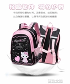 兒童書包--美琪貓護脊小學生書包兒童女童減負雙肩包1-3-5-6年級12周歲女孩  夏沫之戀
