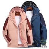 戶外衝鋒衣女兩件套三合一可拆卸登山服男冬季【步行者戶外生活館】