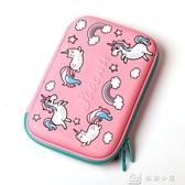 筆袋 澳洲eva鉛筆盒幼兒園筆袋兒童女小學生文具盒男新款男童 新年禮物