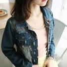 滿版小刷破胸口雙口袋鈕扣式短版牛仔上衣-1色~funsgirl芳子時尚