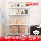 【JR創意生活】五層烤漆白 45X120...