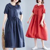 洋裝 連身裙純色寬鬆木耳邊大翻領襯衣裙文藝鬆緊腰中長款連衣裙