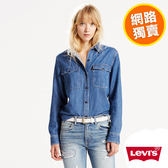 牛仔襯衫 女裝 / 經典 Westurn 版型 / 復古橘標 / 深色刷色 - Levis