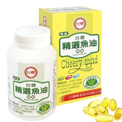 ◆最新期限2022年5月◆ 【台糖精選魚油膠囊100粒*1瓶】。健美安心go。 多元不飽和脂肪酸 青邁