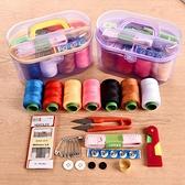 百寶箱針線盒小型便攜針線包針線套裝家用手縫縫衣手工多功能收納