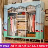 布衣柜25MM鋼管加粗加固簡易衣柜組裝雙人大號牛津布藝衣櫥經濟型推薦(全館滿1000元減120)