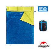 Naturehike 四季通用 加大加厚雙人帶枕睡袋 藍色
