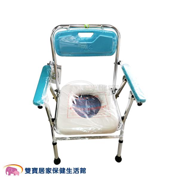 摺疊馬桶椅 4527 圓孔款 鋁合金便器椅 洗澡椅 可收合馬桶椅 洗澡馬桶椅 洗澡便器椅