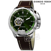 GIORGIO FEDON 1919 / GFBG014 / 自動兼手動上鍊 藍寶石塗層玻璃 精工機芯 機械錶 真皮手錶 綠x咖啡 46mm