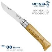 丹大戶外【OPINEL】ANIMALIA - WOODCUT 法國刀動物圖騰系列-兔圖騰(No.08) 001623
