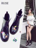 雨靴新款低筒雨鞋女生防滑水鞋韓版套鞋膠鞋  萬客居
