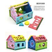 0-1-2-3周歲以下嬰兒女寶寶益智力早教形狀配對積木兒童玩具       SQ8293『時尚玩家』TW