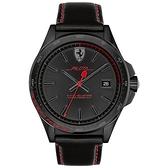FERRARI 法拉利賽車設計款腕錶/0830497