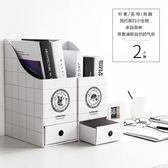 聚可愛 韓國創意辦公室桌面收納盒紙質資料收納書架文件架帶抽屜