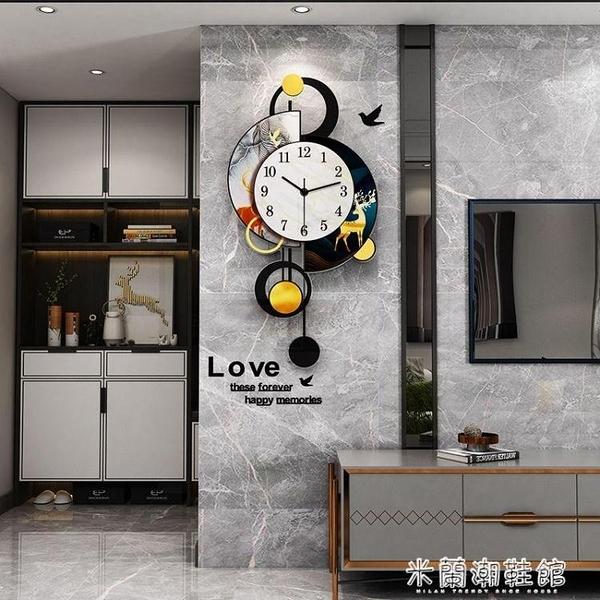 掛鐘 輕奢客廳鐘表現代裝飾家用掛鐘北歐創意簡約時尚個性大氣時鐘 快速出貨