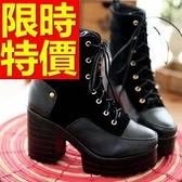 真皮短靴-高雅街頭風氣質高跟女靴子3色62d98[巴黎精品]