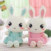 公仔娃娃女生創意萌韓國毛絨玩具女孩白雪公主可愛小型限時八九折