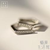 耳釘純銀百搭小耳圈女韓國氣質耳扣個性耳骨耳環【極簡生活】