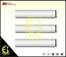 ES數位 3M ShowerCare 除氯蓮蓬頭 蓮蓬頭濾心 SF100-F 專用替換濾心 除氯濾心 更換簡單 日本認證