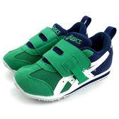 《7+1童鞋》中童 ASICS SUKU IDAHO MINI KT-ES 亞瑟士運動鞋 輕量 機能鞋 5159 綠色