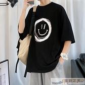 短袖t恤男士2021夏季新款潮流上衣純棉半袖寬鬆潮牌港風衣服體恤 【風鈴之家】