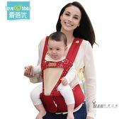(萬聖節)嬰兒背帶前抱式寶寶腰凳單四季通用多功能抱娃神器夏季兒童坐輕便