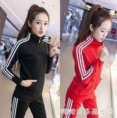春秋時尚顯瘦學生運動服休閒女士修身兩件套衛衣秋運動套裝 糖糖日系森女屋
