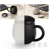 創意茶杯陶瓷杯子過濾馬克杯個性情侶水杯  hh1089『優童屋』