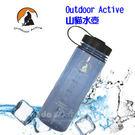 丹大戶外【Outdoor Active】山貓水壺 寬口隨手瓶系列 600c.c. 寶石藍色 W600